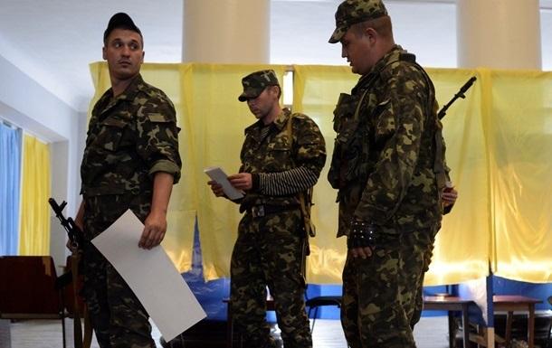 Военные из зоны АТО на выборах 2014