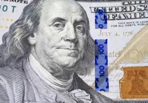 Правила обмена денег