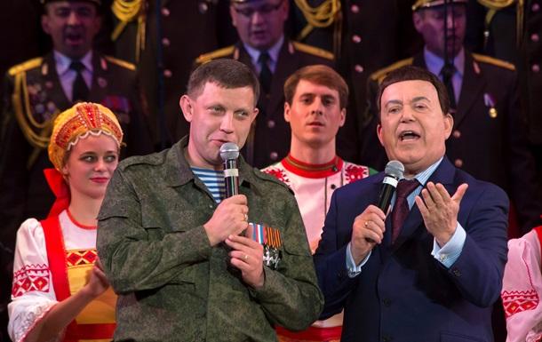 Итоги 27 октября: Кобзон приехал на Донбасс и подсчет голосов