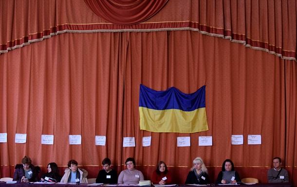 Международные наблюдатели на выборах 2014