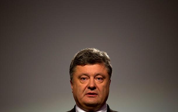 Порошенко создал Совет по вопросам судебной реформы