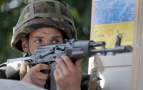 Силовики оставили  горячий  блокпост в Луганской области – штаб АТО