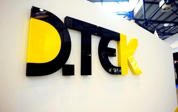 Компании Ахметова просят в долг больше миллиарда гривен