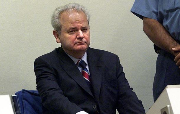 В ЕС сняты санкции против Милошевича, его семьи и соратников