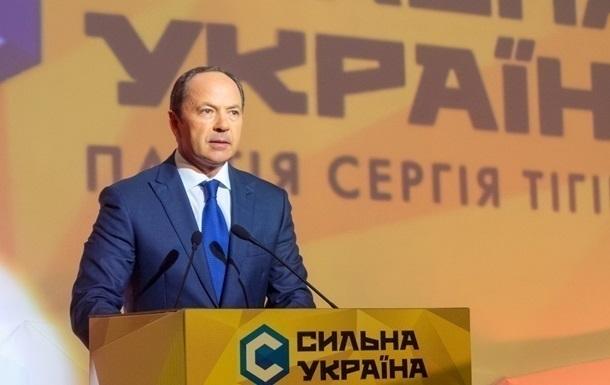 Партии Тигипко советуют проявить себя на местных выборах