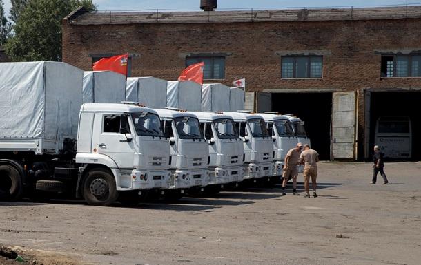 Россия отправила гумконвой на Донбасс вдвое больше заявленного