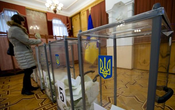 Результаты выборов в Верховную Раду