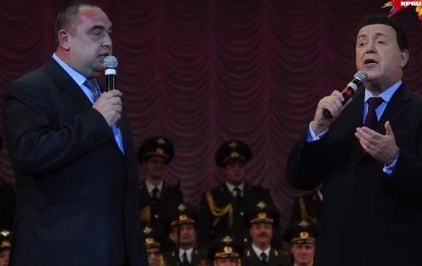 Кобзон спел вместе с  премьером  ЛНР Плотницким