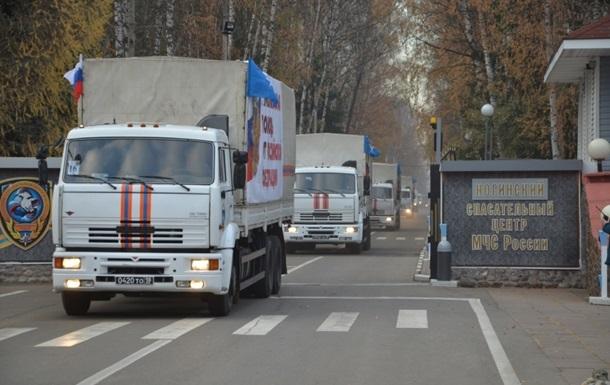 Колонна с гумпомощью для Донбасса взяла курс на Ростовскую область