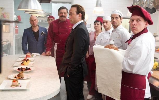 Кухня в Париже смотреть трейлер