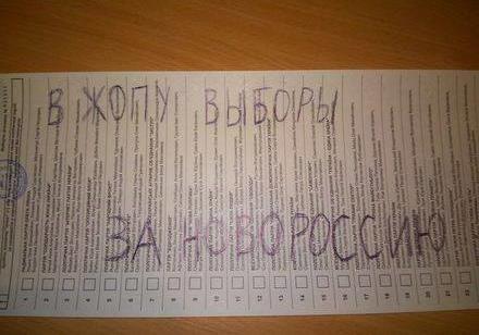 Украина после выборов: зарисовки
