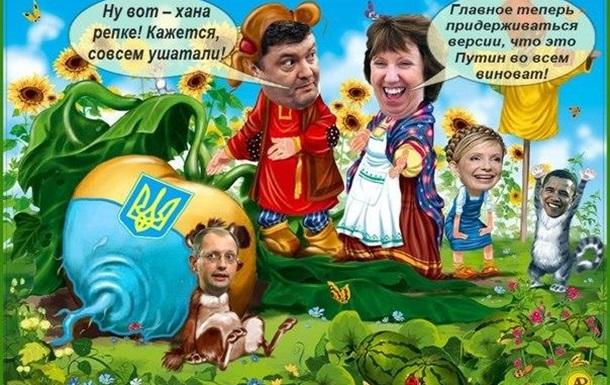 Выборы в Украине: триумф правых «партий войны»