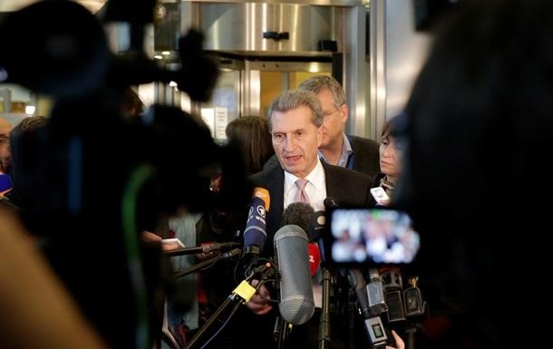 Эттингер: Роль ЕК в трехстороннем соглашении по газу – роль посредника