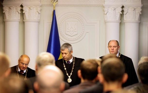 В Украине заработал закон для суда над Януковичем