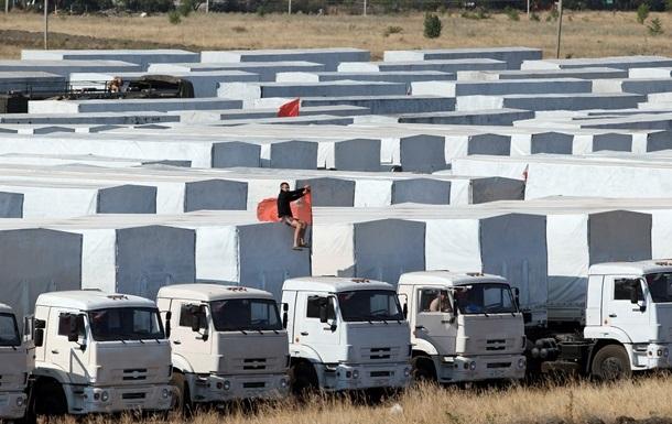 Российские пограничники начали осмотр гуманитарного конвоя для Донбасса