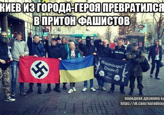 Итоги выборов: Киев перенял у Львова статус столицы радикального национализма