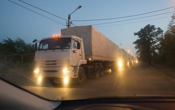 Итоги 31 октября: Гумконвой РФ побывал в Украине и дело против Пореченкова