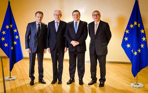Новый состав Еврокомиссии сегодня приступает к работе