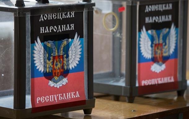СБУ предупреждает о провокациях на выборах в Донбассе