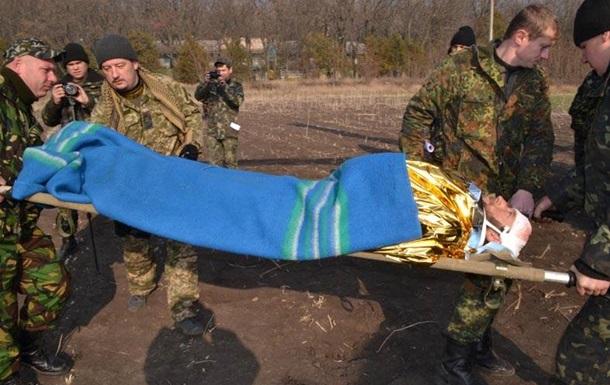 Из зоны АТО эвакуировали 18 раненых бойцов