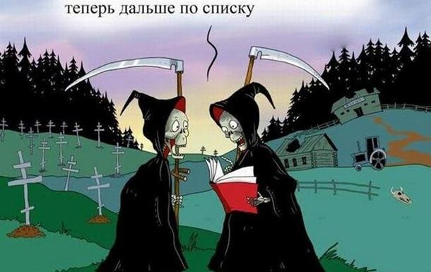 Продаём Украину со скидкой и отказываемся от обязательств: о грядущих реформах
