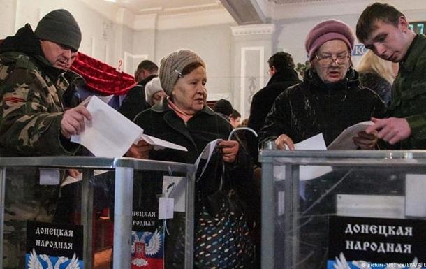 За выборами в Донбассе наблюдает не ОБСЕ, а АБСЕ - СМИ