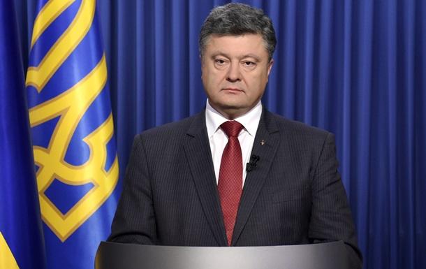 Порошенко считает выборы в ДНР и ЛНР угрозой мирному процессу на Донбассе