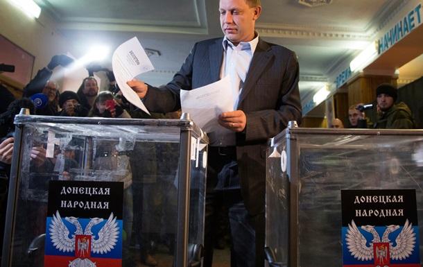Итоги 2 ноября: Голосование в ДНР и ЛНР и очередной гумконвой