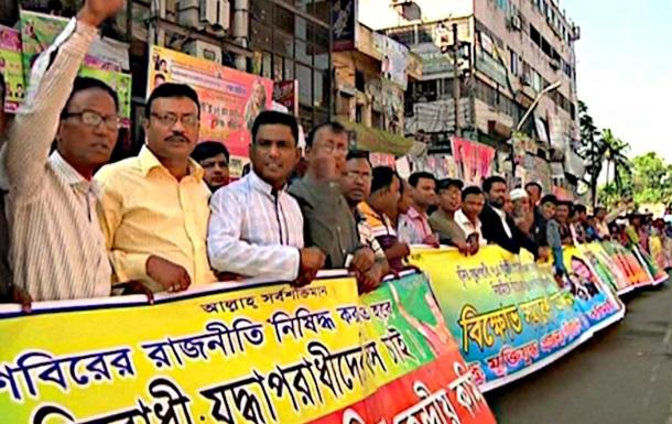 В Бангладеш исламиста приговорили к смертной казни