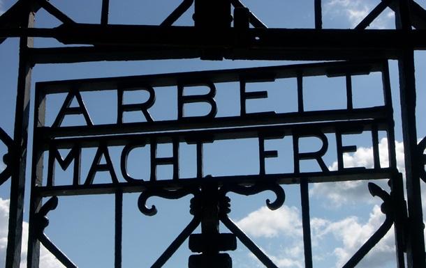 В Баварии из бывшего концлагеря украли дверь с надписью  Труд освобождает