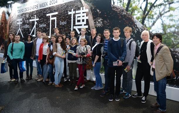 Украинские студенты в Японии  заболели Токио