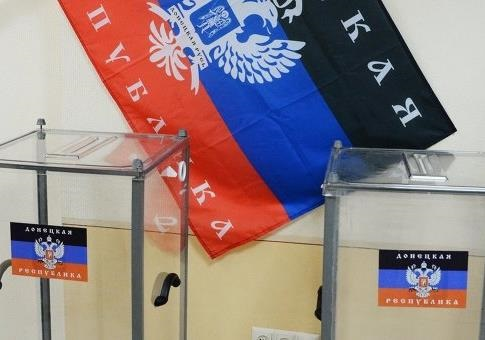 Выборы как выборы