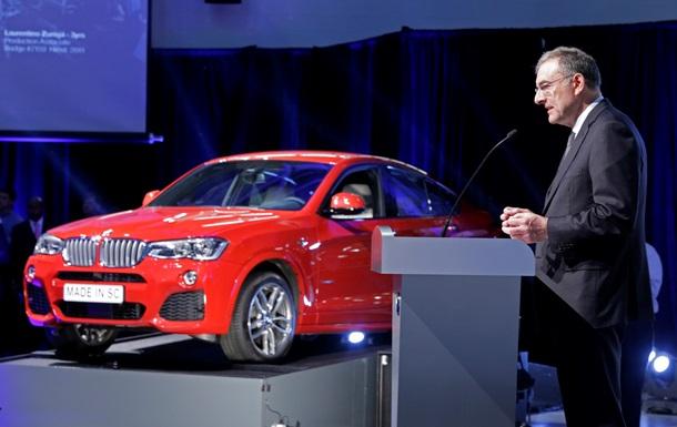 BMW придумала название для нового кроссовера