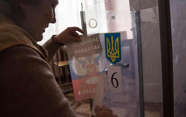 Россия посоветовала ЕС признать выборы на Донбассе
