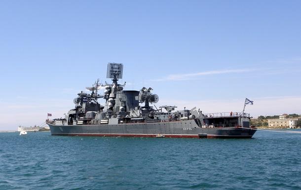 В Крыму горел российский корабль  Керчь