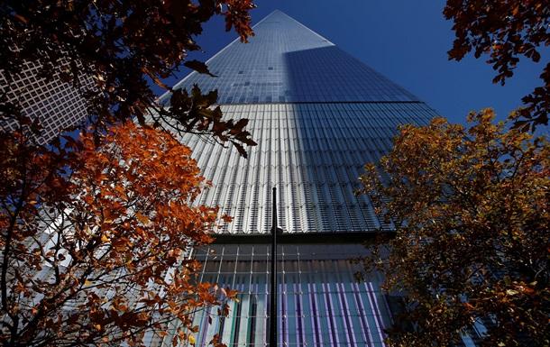 Всемирный торговый центр открылся через 13 лет после терактов 11 сентября