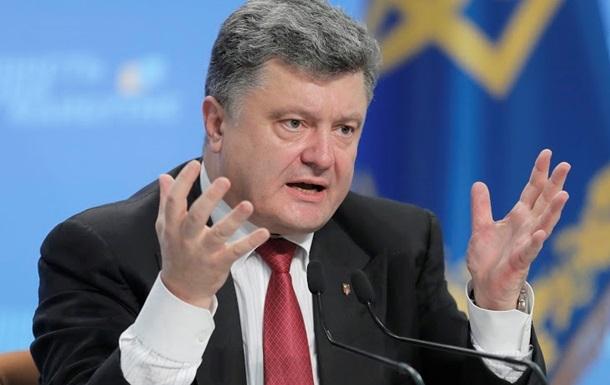 Только Украина и ОБСЕ выполняют минские договоренности - Порошенко