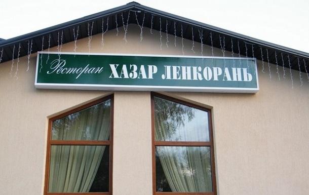 Под Киевом сгорел ресторан