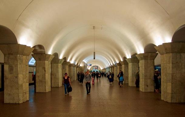 В Киеве закрыты две станции метро из-за сообщения о минировани