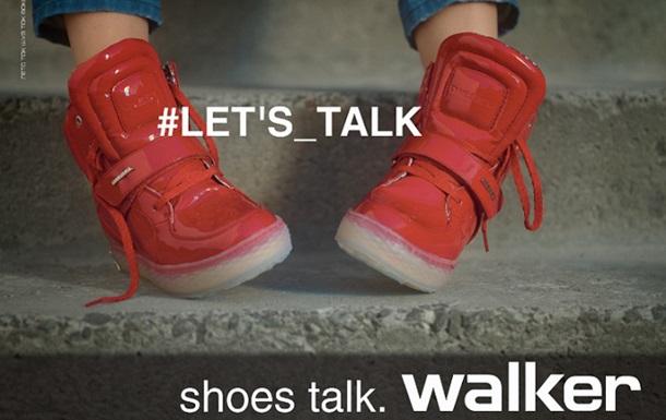 #Shoes_Talk. Walker.