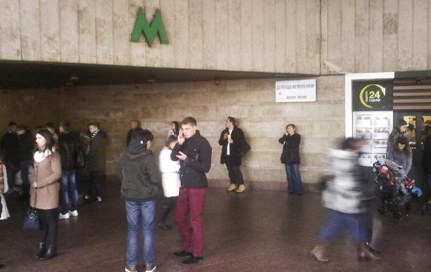 В Киеве  заминировали  метро Площадь Льва Толстого
