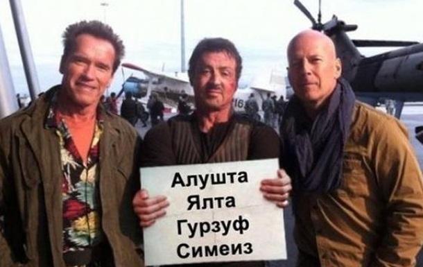 ..и сотри мой номер  - Киев окончательно признает отделение Крыма?