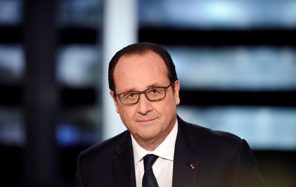 Президент Франции готов отказаться от борьбы за второй президентский срок