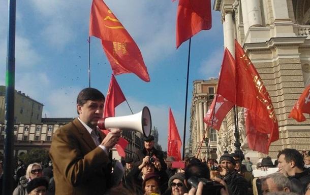 В Одессе коммунисты собрались на митинг в годовщину Октябрьской революции