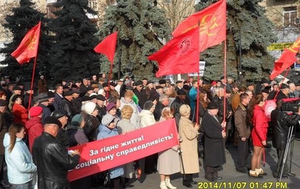 Акція протесту в м. Житомирі 07.11.2014.р.