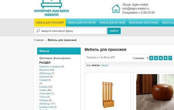 Компания Legko-mebel.ru