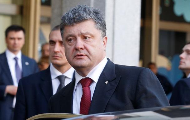 Президент уволил двух глав УСБУ