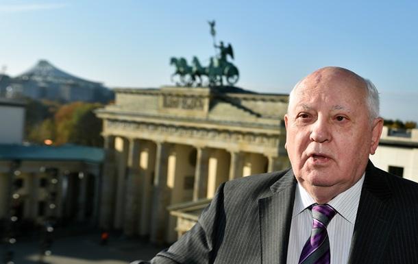 Горбачев не чувствует себя обманутым в связи с расширением НАТО на восток