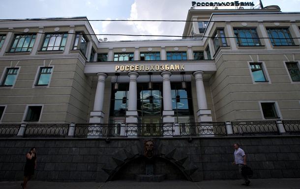 Российские банки и энергоконцерны переориентируются на Гонконг