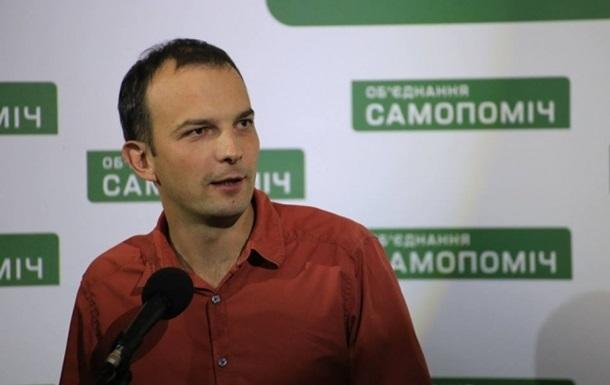 Скандал в  Воле : часть членов партии во главе с Соболевым вышли из нее